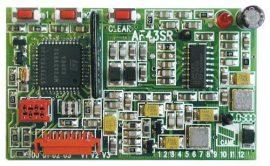 TOP 868,35 MHz frekvenciakártya